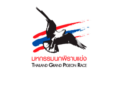 Thailand,ONE LOFT RACE,1053